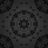 Nahtloser orientalischer Vektor-Hintergrund Stockfoto