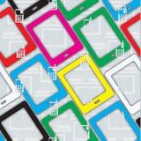 Nahtloses Computer-Wand-Papier Stockbild