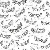 Nahtloses einfarbiges Muster mit Karnevalsmasken Stockbilder