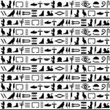 Nahtloses horizontales des alten ägyptischen Vektors Stockbild