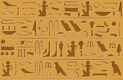 Nahtloses Muster der ägyptischen Hieroglyphen Lizenzfreie Stockfotos