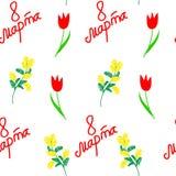 Nahtloses Muster der Blumen lizenzfreie abbildung