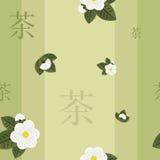 Nahtloses Muster des grünen Tees Lizenzfreie Stockbilder