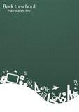 Nahtloses Muster mit bunten Schulikonen auf Hintergrund mit m Lizenzfreie Stockfotografie