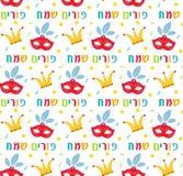 Nahtloses Muster Purim mit Karnevalselementen Glückliches jüdisches Festival, endloser Hintergrund, Beschaffenheit, Tapete Vektor vektor abbildung
