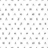 Nahtloses Muster Russische Buchstaben, die endlos das Wort wiederholen lizenzfreie abbildung