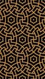 Nahtloses Muster zwei Zufar Lizenzfreies Stockbild