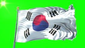 Nahtloses Schleifungsvideo der Wiedergabe 3D Südkorea-Flagge Schönes Textilstoffgewebe-Schleifenwellenartig bewegen vektor abbildung