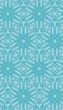 Nahtloses Tapeten-Muster Stockbilder