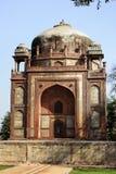 NaI-Ka-Gumbad oder Grab des Herrenfriseurs. Stockbilder