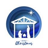 Naissance de bébé Jésus du Christ dans la mangeoire Famille sainte magi Étoile de Bethlehem - comète est Conception de Noël de na illustration libre de droits