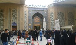 Najaf Sherine Hazrat Ali α s Ιράκ Στοκ εικόνα με δικαίωμα ελεύθερης χρήσης
