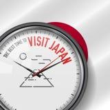 Najlepszy czas dla wizyty Japonia Wektoru zegar z sloganem Japończyka chorągwiany tło analogowy zegarek Halna Fuji ikona royalty ilustracja