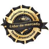 Najlepszy produkt rok - nagradza odznakę z Hiszpańskim tekstem royalty ilustracja