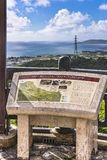 Information sign on the Agaiteida bridge which means East Sun on the Hanta road near the North Nakagusuku Castle in Okinawa Island. Nakagusuku, Japan - September stock photo