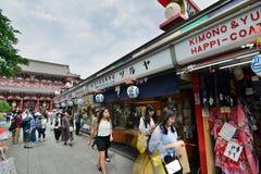 Nakamise-dÅ  ri, Sensoji świątynia Asakusa Tokio Japonia obrazy royalty free