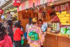 Nakamise-dori Asakusa Tokyo Stock Photos