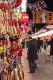 Nakamise dori at night, Tokyo, Japan Stock Image