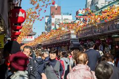 Nakamise shopping street in Asakus. TOKYO, JAPAN - Nov 16, 2017:  Nakamise shopping street in Asakusa connect to Senso-ji Temple in Asakusa Stock Photo