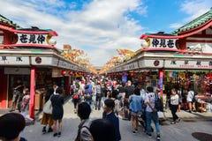 Nakamise Shopping Street Asakusa Stock Photos