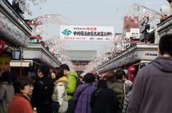 Nakamise shopping street Stock Photography