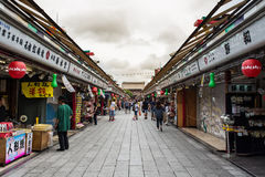 Nakamise, a shopping street. TOKYO,JAPAN - 16 July 2015 :Nakamise, a shopping street in front of Sensoji temple Royalty Free Stock Image