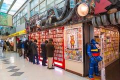 Nakano Broadway à Tokyo, Japon Images stock