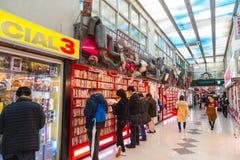 Nakano Broadway στο Τόκιο, Ιαπωνία Στοκ Εικόνα