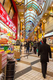 Nakano Broadway in Tokyo, Japan Royalty Free Stock Photo