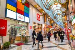Nakano Broadway in Tokyo, Japan Stock Images