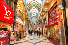Nakano Broadway in Tokyo, Japan Royalty Free Stock Images