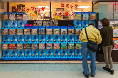 Nakano Broadway in Tokyo, Japan Stock Image