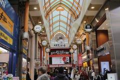 Nakano shopping mall at tokyo Stock Photos