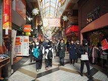 Nakano Sunmall Royalty-vrije Stock Fotografie
