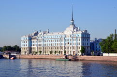 Nakhimov Naval School Stock Photography
