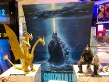 Nakhon Ratchasima/Thailand - Jun 23 2019:Godzilla and ghidorah the three headed monster the movie on shelf at the cinema. stock image