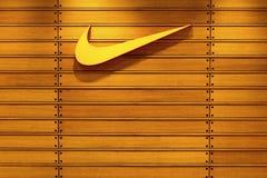 Nakhonratchasrima, Tajlandia, Sierpień 05, 2017: Nike logo Nike jest Fotografia Stock