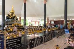 NAKORNPATHOM THAILAND - JULI 5, 2014: Thailändskt och indiskt gudnamn Fotografering för Bildbyråer
