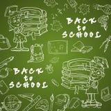 Nakreślenia illustration_1_on szkoły temat, projekt szkolni tematy Zdjęcie Royalty Free