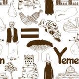 Nakreślenia Jemen bezszwowy wzór Zdjęcie Stock