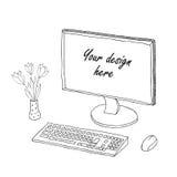 Nakreślenie komputerowa pracy przestrzeń Ilustracja Wektor