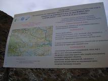 Nakreślenie mapa grono sekcja ` Han-Deer-3 ` obrazy stock
