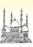 Nakreślenie Muzułmański meczet ilustracji