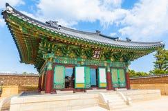 Naksansa (Korean Buddhist Temple complex) in Sokcho, South Korea. Stock Images
