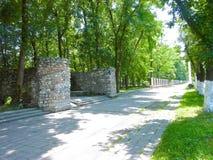Nalchik-Park Stockfoto