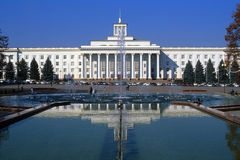 Naltchik Government House. View of Naltchik Government House from the square with fountains stock photo