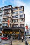 Nam Cheong Street Pawn Shop em Hong Kong Imagem de Stock