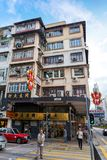 Nam Cheong Street Pawn Shop in Hong Kong Stock Image