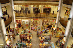 Nama Shopping Mall Stock Photography