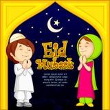 Namaaz мусульман предлагая для Eid Стоковое Изображение